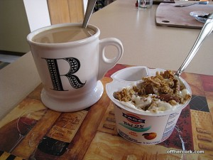 small yogurt