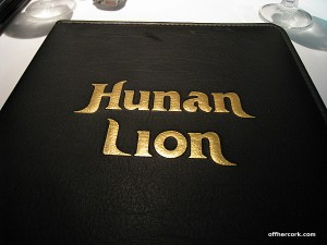 Hunan Lion