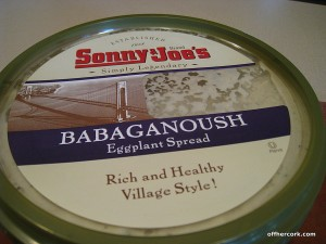 Sonny and Joe's Babaganoush